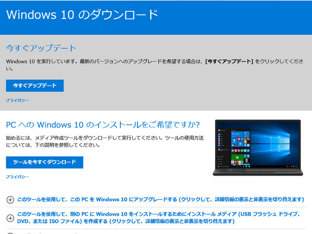 windows-10-internet-explorer-20161004-203106